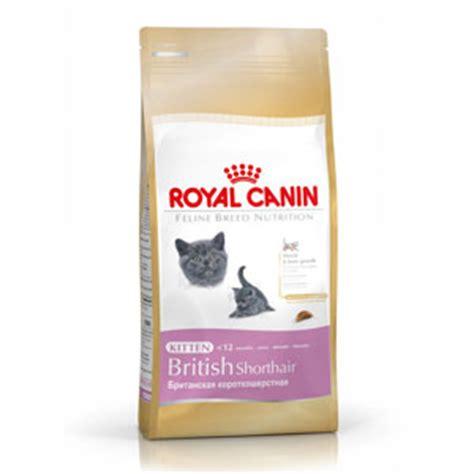 Royal Canin Kitten 2kg cheap royal canin shorthair kitten 2kg petmoneysaver