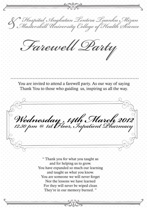 farewell invitation card templates thebigtree invitation card farewell