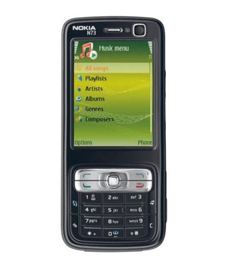 nokia n73 full version software nokia n73 unlocked smartphone with 3 2 mp camera 3g mp3