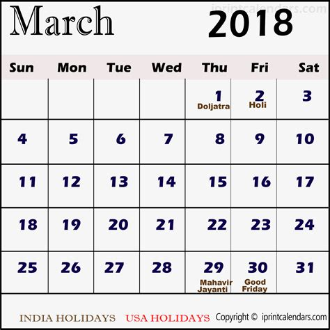 Calendar 2018 March March 2018 Calendar With Holidays Monthly Printable Calendar