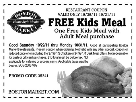 Boston Market Gift Card Promotion - boston market kids eat free coupon gift card deals who said nothing in life is free