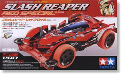 Tamiya Slah Reaper slash reaper special ms chassis mini 4wd hobbysearch mini 4wd store
