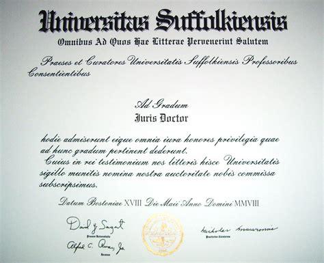Jd Mba Uottawa by File Juris Doctor Diploma Jpg Wikimedia Commons