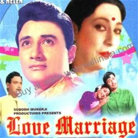 film romance marriage old gold of hindi filmi songs love marriage 1959 lata