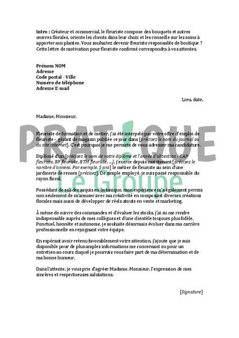 Lettre De Motivation De Fleuriste Lettre De Motivation Pour Un Emploi De Fleuriste Confirm 233 Pratique Fr