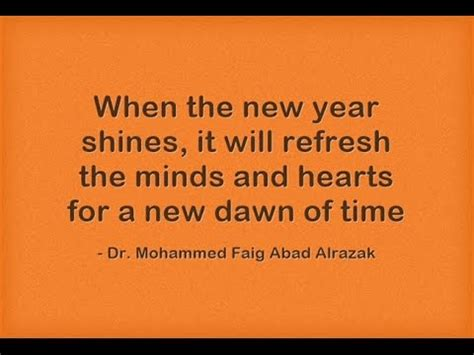 new year words of wisdom by dr mohammed faig abad alrazak