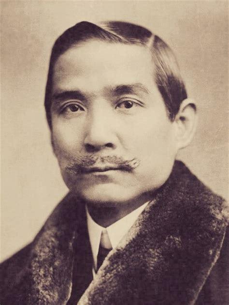 National Sun Yat Sen Mba by Sun Yat Sen La Enciclopedia Libre