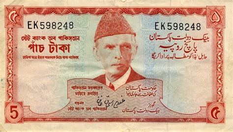 currency converter pakistan currency conversion pakistani rupees to dollars