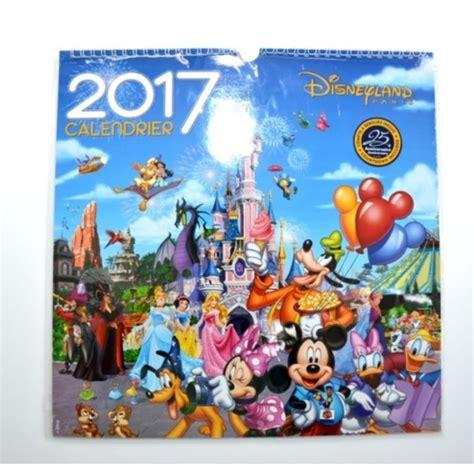 Disneyland Pass Calendar Disneyland Calendar 2017 My