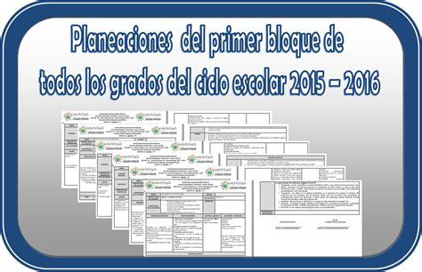 planeacion diaria primaria tercer grado primer bloque 2016 2017 gratis planeacion segundo grado primaria 2015 2016 bloque 4