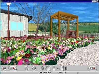 design your backyard virtually virtual garden walkthrough