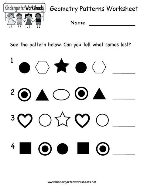 pattern exles for kindergarten kindergarten geometry patterns worksheet printable
