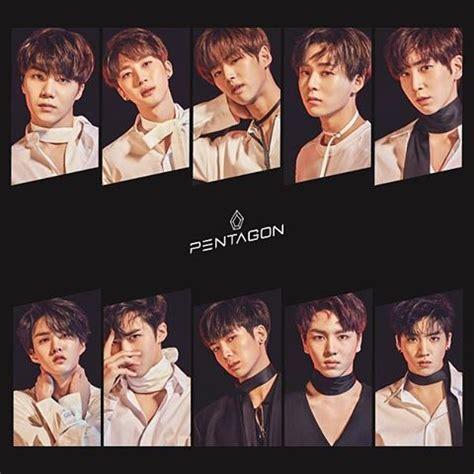 blackpink k2nblog download mini album pentagon gorilla special edition