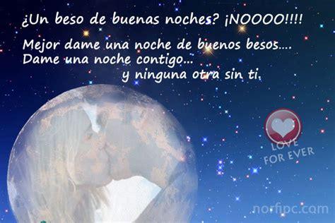 imagenes de buenas noches un beso 191 un beso de buenas noches 161 no mejor dame una noche de