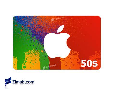 10 Dollar Apple Gift Card - گیفت کارت اپل 50 دلاری آیتیونز