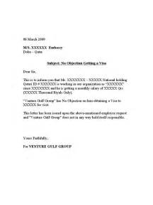 Request Letter For Bank Certification request letter for bank certification sample request letter for bank