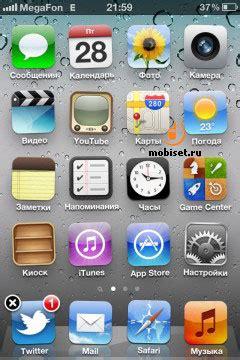 Игры программы для айфона 4