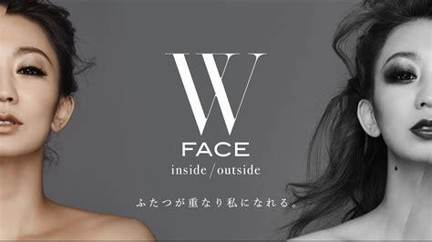 koda kumi w face inside 倖田來未 newal w face inside outside teaser spot