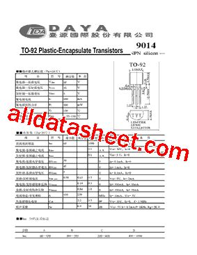 transistor fcs 9014 transistor fcs 9014 datasheet 28 images s9014 datasheet package type to 92 plastic