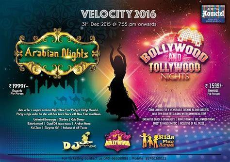 new year restaurant promotion 2016 new year blast 2016 aditya hometel hyderabad