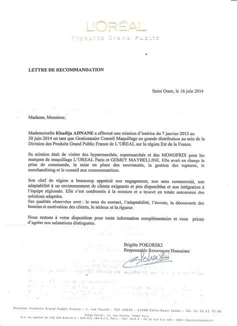 Lettre De Recommandation Commercial Lettre De Recommandation L Oreal Cv Khadija Adnane