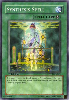 Yugioh Card Template Spell by Ritual Summon Netdragonarchfiend32 S Yu Gi Oh Tcg Site