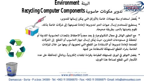 arabic chat rooms chat room arab chat room chat