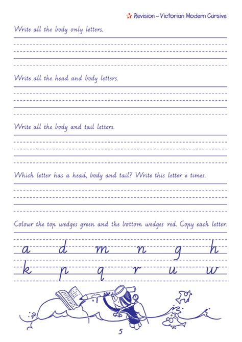 handwriting years 3 4 workbook targeting handwriting vic student book year 4 pascal press educational resources and
