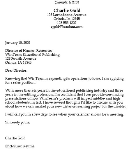 6 cover letter exles for human resources cover