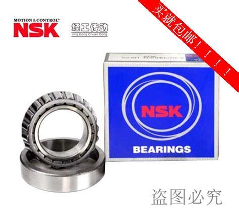 Tapered Bearing 32009 Nsk japan nsk imported bearings hr 32009 32010 32011 32012
