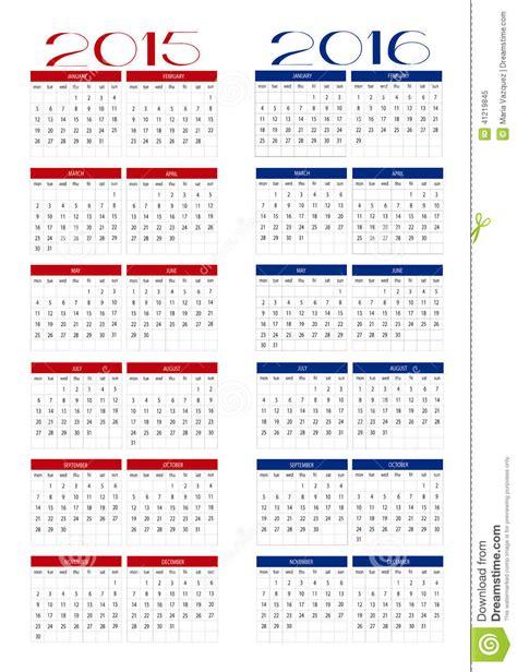 Calendrier 2015 How I Met Your Calendrier 2015 Et 2016 Illustration De Vecteur Image