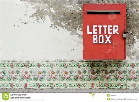 Closing Letter Portuguese Letter Box Stock Photo Cartoondealer 2696472