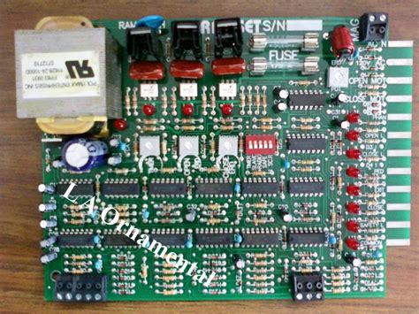Bor Ramset ramset circuit board ramset intelligent boards gate opener