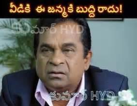 comment photos in telugu facebook memes telugu latest fb photo comments