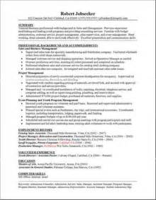 free resume builder step by step 2 - Step By Step Resume Builder For Free