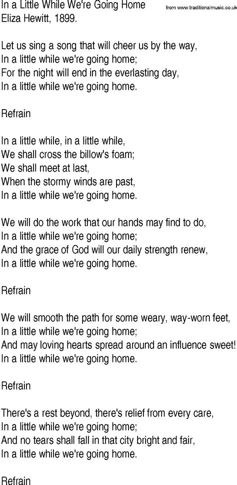 hymn and gospel song lyrics for in a while we re