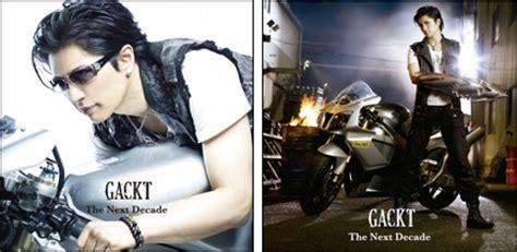 download mp3 gackt the next decade яdears singles