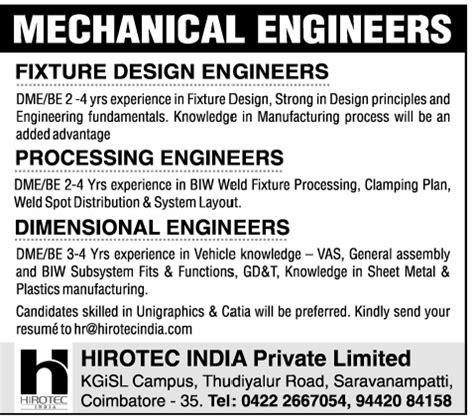 design engineer vacancy in coimbatore jobs in hirotec india private limited vacancies in