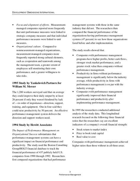 performance management research papers performance management research paper