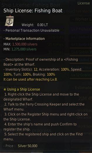 fishing boat license black desert fishing boat construction guide dulfy