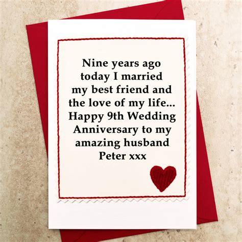 9th Wedding Anniversary Quotes For by Personalised 9th Wedding Anniversary Card By Arnott