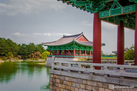 South Korean Architecture Korean Traditional Architecture Architecture Photos Janos Photo