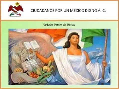 imagenes simbolos patrios de mexico s 237 mbolos patrios de m 233 xico youtube