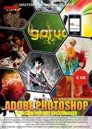 tutorial membuat undangan dengan photoshop cs5 ilmugrafis store pusat undangan dan toko desain grafis