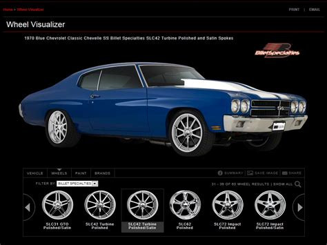 online visualizer check out billet specialties online wheel visualizer