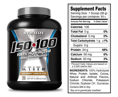 Ultimate Nutrition Iso Cool 2lbs No Shaker dymatize iso100 biggies athlete supply