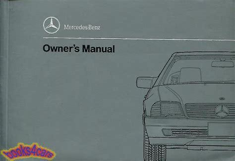 service manual 1992 mercedes benz 300sl owners manual fuses service manual automobile fuse