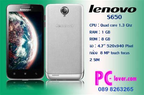 Tablet Lenovo S650