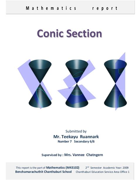 applications of conic sections conic section