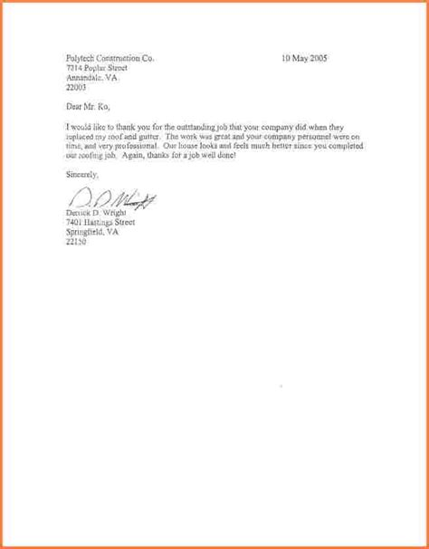 Recommendation Letter For A Friend In Trouble reference letter for friend 40 awesome personal